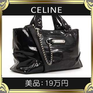 セリーヌ(celine)の【真贋査定済・送料無料】セリーヌの2wayバッグ・ブギーバッグ・美品・本物・人気(ショルダーバッグ)