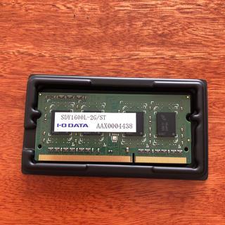 アイオーデータ(IODATA)のDDR3L-1600 SO-DIMM 2GB メモリ(ノートPC)