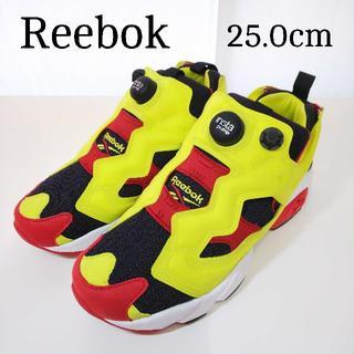 Reebok - リーボック ポンプフューリー イエロー V47514 25㎝ HJ028
