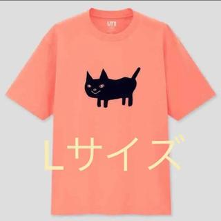 ユニクロ(UNIQLO)の米津玄師 UT グラフィックTシャツ(Tシャツ/カットソー(半袖/袖なし))