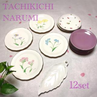 タチキチ(たち吉)のTACHIKICHI➕NARUMI➕他2種 洋食器セット(食器)