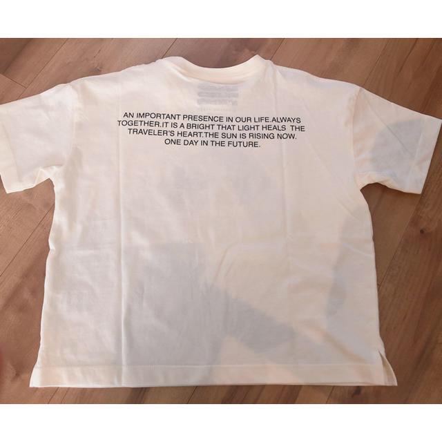 CIAOPANIC TYPY(チャオパニックティピー)のチャオパニックティピー キッズ Tシャツ キッズ/ベビー/マタニティのキッズ服男の子用(90cm~)(Tシャツ/カットソー)の商品写真
