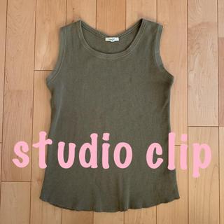 スタディオクリップ(STUDIO CLIP)の『studio clip』ノースリーブ タンクトップ(タンクトップ)