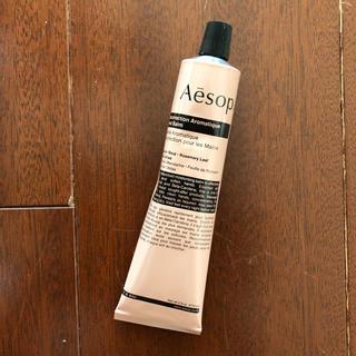 Aesop - 新品未使用 イソップ ハンドクリーム