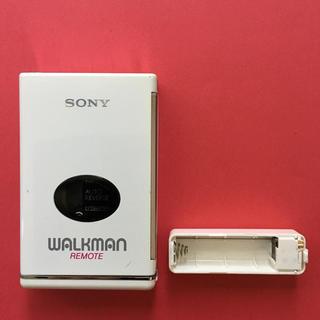 ソニー(SONY)のSony Walkman remote auto reverse(ポータブルプレーヤー)