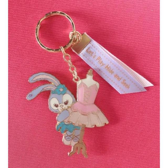 ステラ・ルー(ステラルー)のステラ・ルー ディズニー Disney キーチェーン ダッフィーのかくれんぼ エンタメ/ホビーのおもちゃ/ぬいぐるみ(キャラクターグッズ)の商品写真