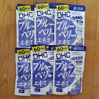 ディーエイチシー(DHC)のDHC ブルーベリーエキス 60日分×6袋(その他)