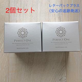 パーフェクトワン(PERFECT ONE)の【新品】 パーフェクトワン 薬用ホワイトニングジェル 2個セット 75g(オールインワン化粧品)