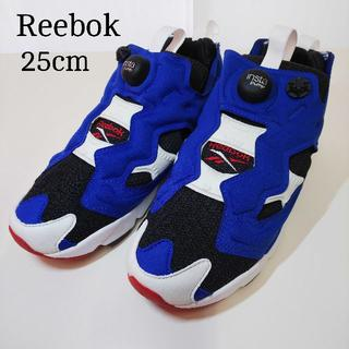 Reebok - リーボック ポンプフューリー  ブルー 40934 25㎝ HJ029