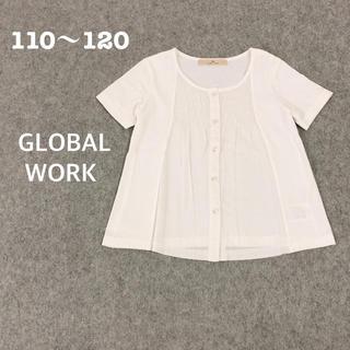 グローバルワーク(GLOBAL WORK)の110〜120 グローバルワーク トップス(Tシャツ/カットソー)