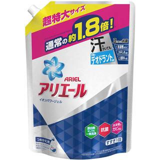 ピーアンドジー(P&G)のアリエール 液体 抗菌 洗濯洗剤 詰め替え 超特大1.26kg(洗剤/柔軟剤)