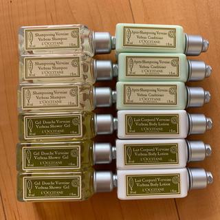 L'OCCITANE - 新品未使用 ロクシタン アメニティ