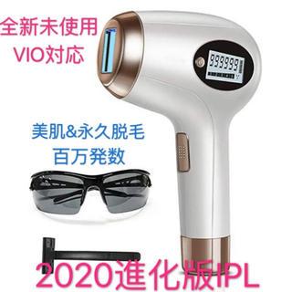 【2020 進化版IPL】脱毛器レーザー 永久脱毛 IPL 光脱毛器 (フェイスケア/美顔器)