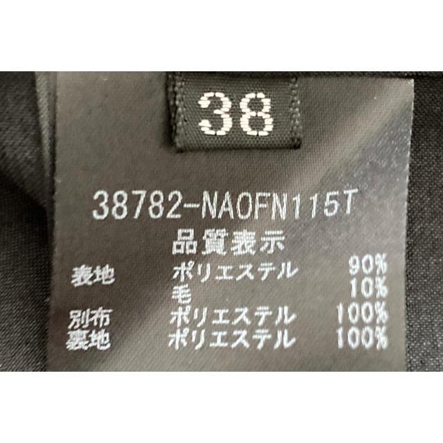 FOXEY(フォクシー)のフォクシー グレースボイル  GATHER FLARE DRESS  ワンピース レディースのワンピース(ひざ丈ワンピース)の商品写真