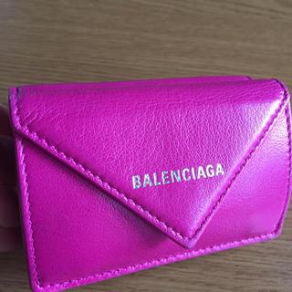 Balenciaga - バレンシアガ ミニウォレット 本日限定価格