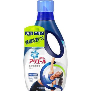 ピーアンドジー(P&G)のアリエール 液体 プラチナスポーツ 洗濯洗剤 本体 750g(洗剤/柔軟剤)