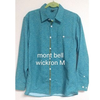 モンベル(mont bell)のWIC.ライト プリント ロングスリーブシャツ マラード(シャツ)