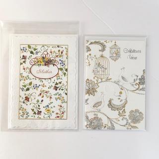 素敵な輸入カード♡ 母の日・Thank you 2枚セット(カード/レター/ラッピング)