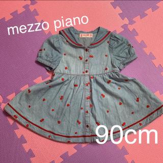 mezzo piano - メゾピアノ ワンピース 90cm