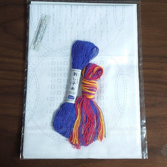 OLYMPUS(オリンパス)のオリムパス 刺し子キット くぐり刺しの花ふきん ハンドメイドの素材/材料(生地/糸)の商品写真