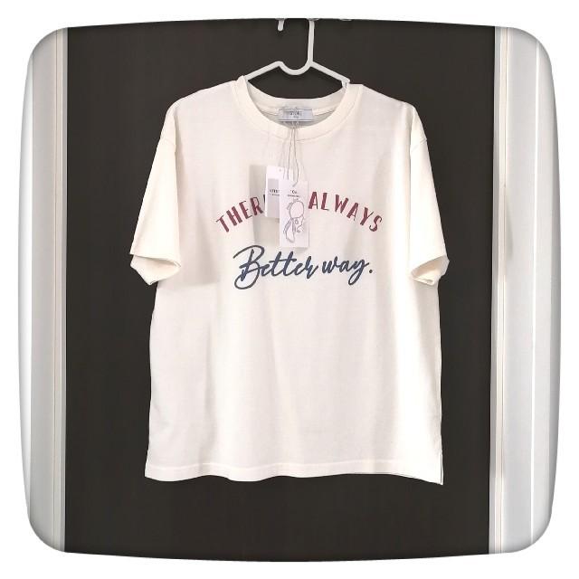 IENA SLOBE(イエナスローブ)のSLOBE IENA スローブイエナ メッセージTシャツ ナチュラル/ロゴT レディースのトップス(Tシャツ(半袖/袖なし))の商品写真