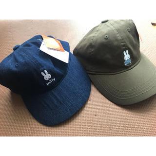 しまむら - ミッフィー  キャップ 帽子