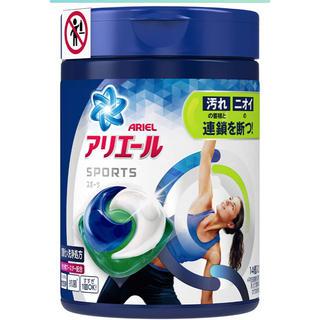 ピーアンドジー(P&G)のアリエール 洗濯洗剤 ジェルボール プラチナスポーツ 本体 14個入(洗剤/柔軟剤)