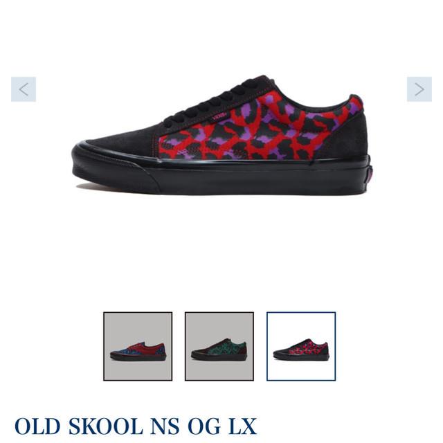 VANS(ヴァンズ)の最終価格 vans OLD SKOOL NS OG LX STRAY RATS メンズの靴/シューズ(スニーカー)の商品写真