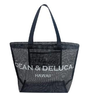 DEAN & DELUCA - DEAN&DELUCA ディーンアンドデルーカ メッシュトートバッグ ハワイ