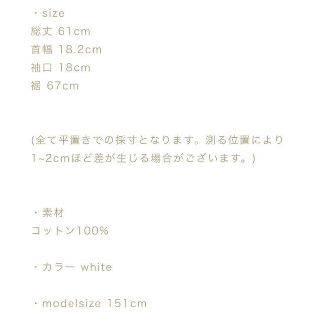 lawgy back ribbon blouse レディースのトップス(シャツ/ブラウス(長袖/七分))の商品写真