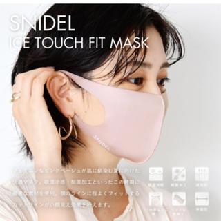 スナイデル(snidel)のSNIDEL ice touch fit mask(その他)