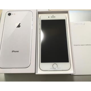 Apple - 新品未使用 simフリー   iphone8 256GB