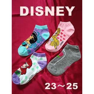 ◆未使用◆ ディズニー 靴下 23~25㎝ ディズニープリンセス セット