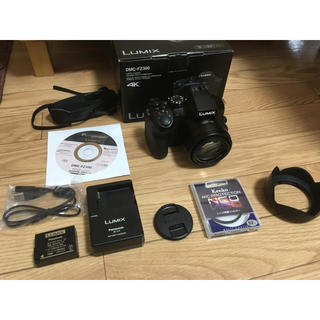 Panasonic - panasonic FZ300
