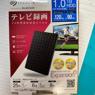 ハードディスク 1tb elecom