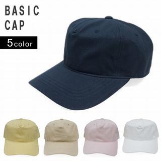 ザラ(ZARA)の140-1 キャップ 帽子 メンズ レディース ベースボールキャップ  キーズ (キャップ)