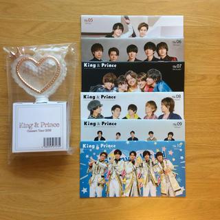 Johnny's - キンプリ 公式ペンライト & 会報5〜10