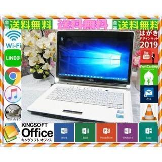フジツウ(富士通)の便利なおまけ付⛳FMV-LH700-3W⛄SSD換装可&windows10(ノートPC)