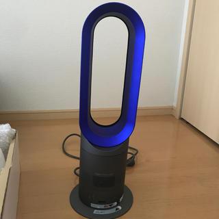 Dyson - ダイソン 扇風機  dyson hot+cool