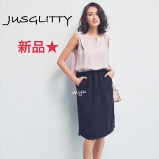 JUSGLITTY - 【新品】ジャスグリッティー シャツワンピース