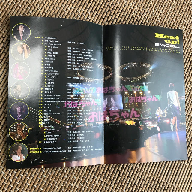 関ジャニ∞(カンジャニエイト)の関ジャニ∞ DVD Heat up! ヒートアップ エンタメ/ホビーのDVD/ブルーレイ(ミュージック)の商品写真