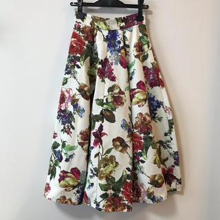 リミットレスラグジュアリー(LIMITLESS LUXURY)のLimitless Luxury 花柄スカート(ロングスカート)