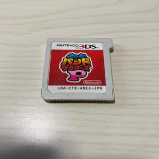 ニンテンドー3DS(ニンテンドー3DS)の大合奏バンドブラザーズP 3DS(携帯用ゲームソフト)