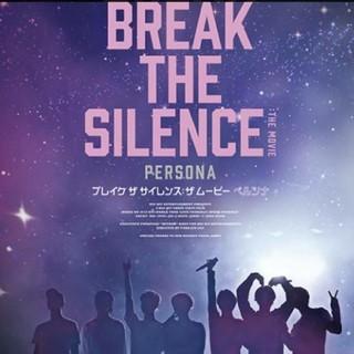 防弾少年団(BTS) - BTS 防弾少年団 BREAK THE SILENCE ムビチケ 1枚 映画