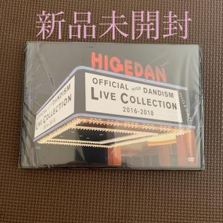 新品未開封 official髭男dism LIVE COLLECTION DVD