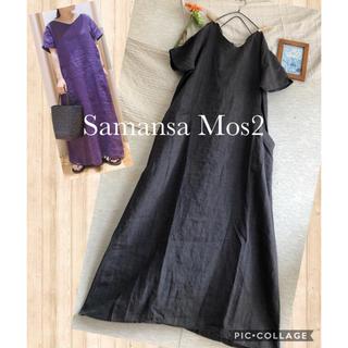 SM2 - 【新品】リネン100%★優しいAラインワンピース サマンサモスモス 2 黒