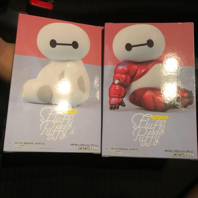 BANPRESTO(バンプレスト)のFluffy  Puffy ベイマックス 全2種類セット エンタメ/ホビーのおもちゃ/ぬいぐるみ(キャラクターグッズ)の商品写真