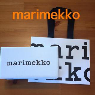 マリメッコ(marimekko)のmarimekko マリメッコ☆BOX☆ペーパーバッグ(小物入れ)