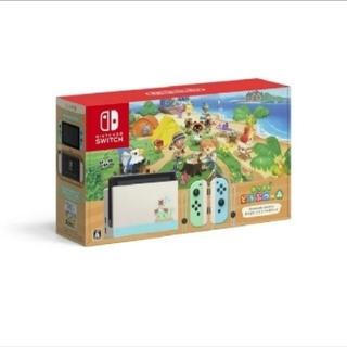 ニンテンドースイッチ(Nintendo Switch)のNintendo Switch本体「あつまれ どうぶつの森」同梱版(家庭用ゲーム機本体)