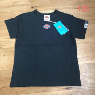 F.O.KIDS - ディッキーズコラボTシャツ120   マーキーズ オーシャン&グラウンド